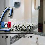 Hotel Le Maray 2*