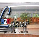 Grand Moov Hotel 4*