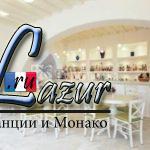 Zephyros Hotel Paraga 2*