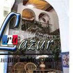 Hostal San Juan Salobrena 2*