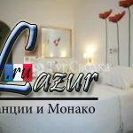 Hotel 28 3*