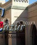 Hotel Mamouche Merzouga 3*