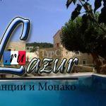 Arcus Luxury Villas Argyroupoli 3*