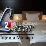 Kyknos De Luxe Hotel Kastoria 3*