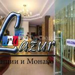 Amici Miei Hotel 3*